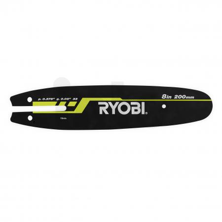 """RYOBI RAC243 8""""/20cm lišta do elektrické síťové tyčové prořezávací pily 5132002716"""