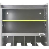 RYOBI RHWS-02 Nástěnná skříň do garáže s otevřenou policí 5132004359